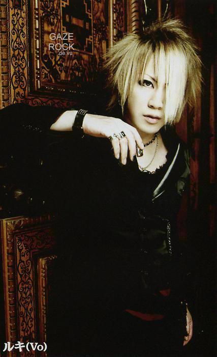 [PICS] Ruki's Gallery 12040810