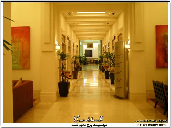 فندق موفنبيك برج هاجر مكة ..  1010