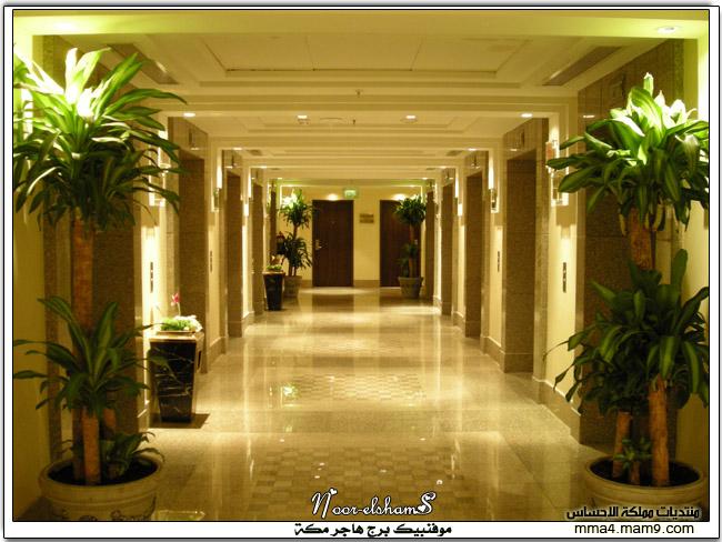 فندق موفنبيك برج هاجر مكة ..  1310