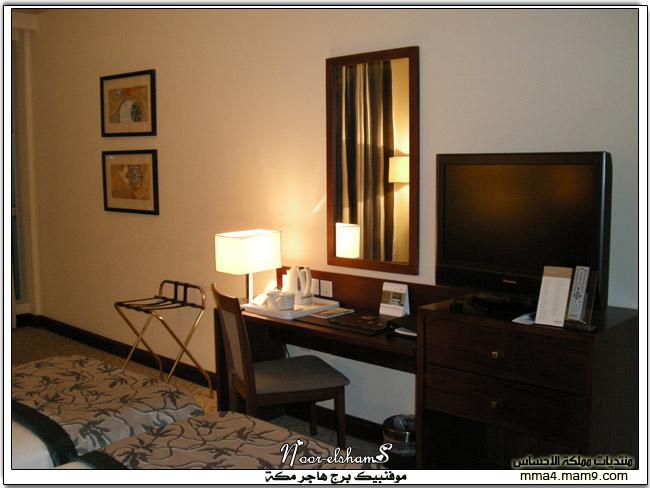 فندق موفنبيك برج هاجر مكة ..  2110