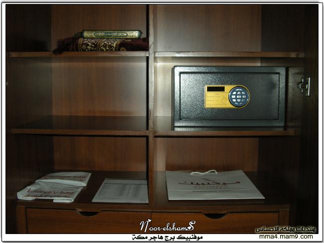 فندق موفنبيك برج هاجر مكة ..  2310