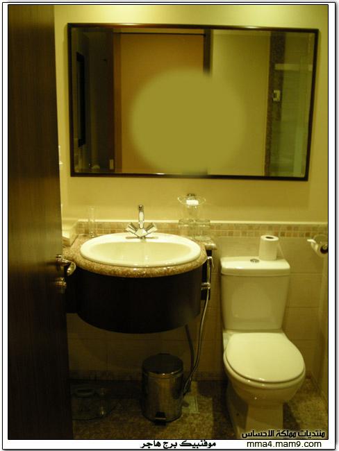 فندق موفنبيك برج هاجر مكة ..  2710