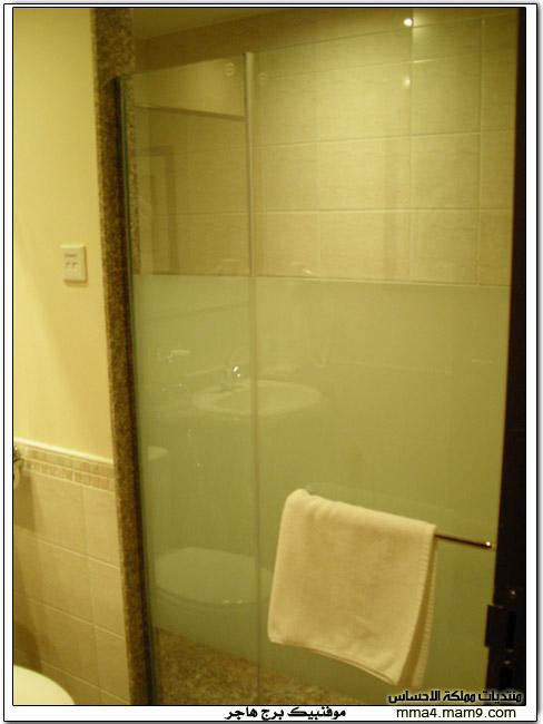 فندق موفنبيك برج هاجر مكة ..  2910
