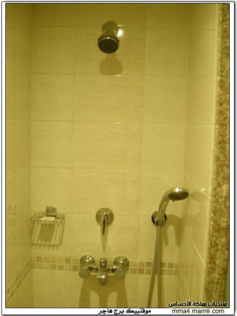 فندق موفنبيك برج هاجر مكة ..  3010