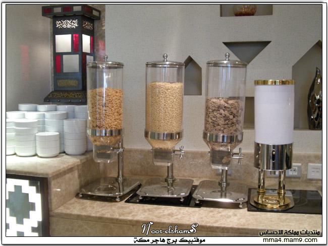 فندق موفنبيك برج هاجر مكة ..  3510