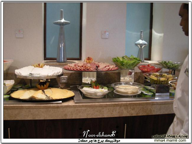 فندق موفنبيك برج هاجر مكة ..  3710