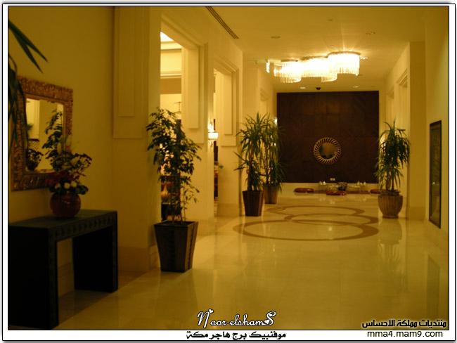 فندق موفنبيك برج هاجر مكة ..  411