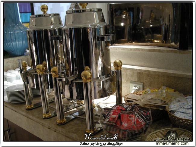 فندق موفنبيك برج هاجر مكة ..  4510