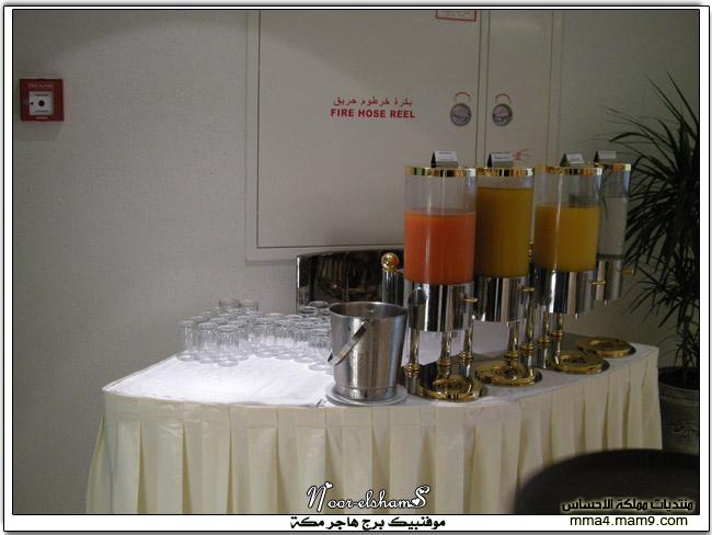فندق موفنبيك برج هاجر مكة ..  4610