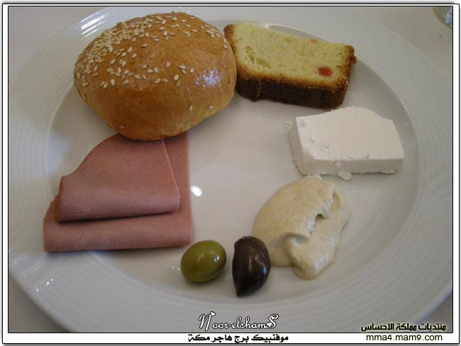 فندق موفنبيك برج هاجر مكة ..  4810