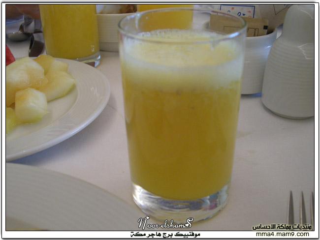 فندق موفنبيك برج هاجر مكة ..  5010