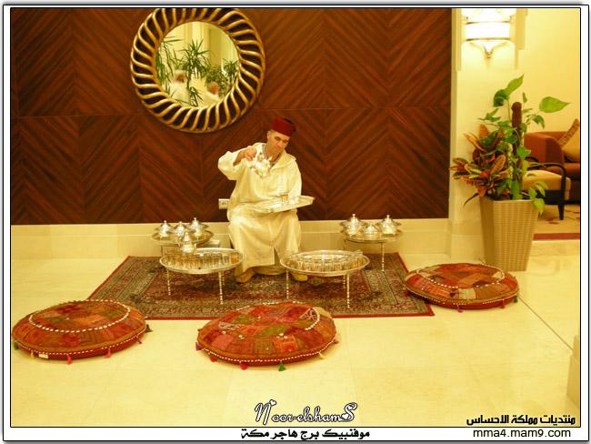 فندق موفنبيك برج هاجر مكة ..  511