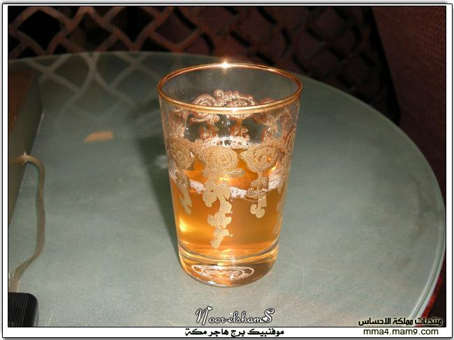 فندق موفنبيك برج هاجر مكة ..  610