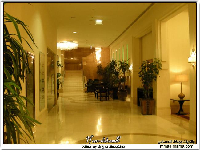 فندق موفنبيك برج هاجر مكة ..  710