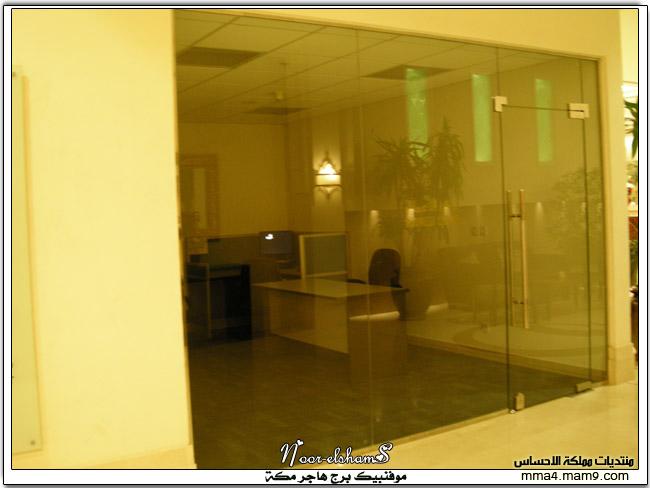 فندق موفنبيك برج هاجر مكة ..  810