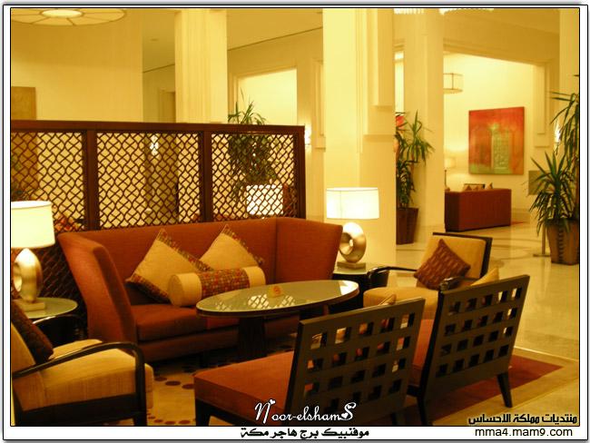 فندق موفنبيك برج هاجر مكة ..  910