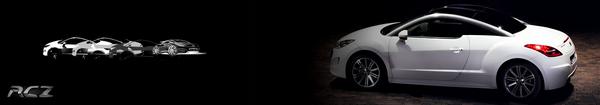 [BMW] Série 1 restylée Rc21011