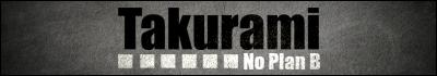 [MEP - IC] Takurami - No Plan B Ban710