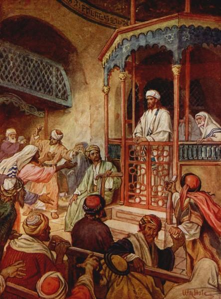 L'Évangile ou vie de Jésus en images. 23j10