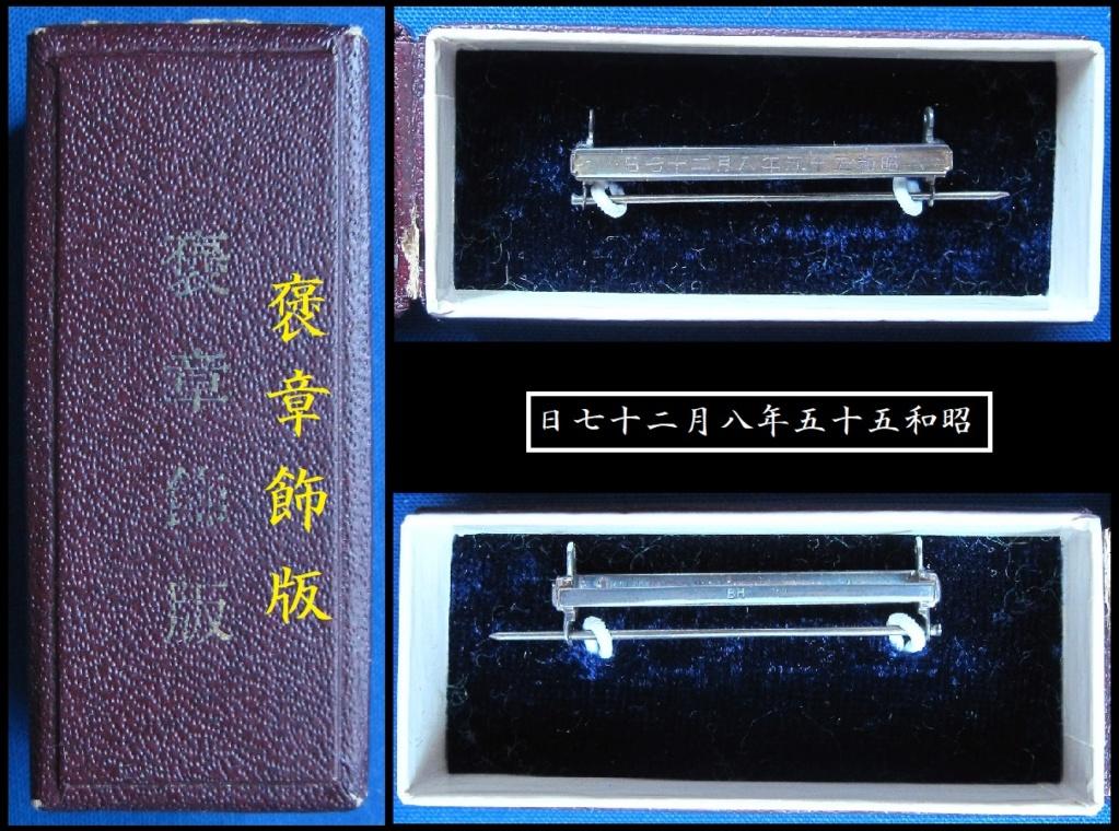 La barrette additionnelle à la médaille d'honneur japonaise 12-12_20
