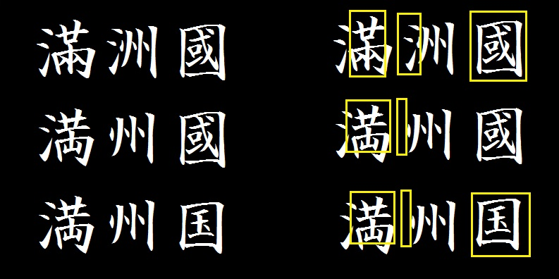 """Empire du Manchukuo, ordre des piliers de l'état   """"満 州 国 柱 國 章"""" 193310"""