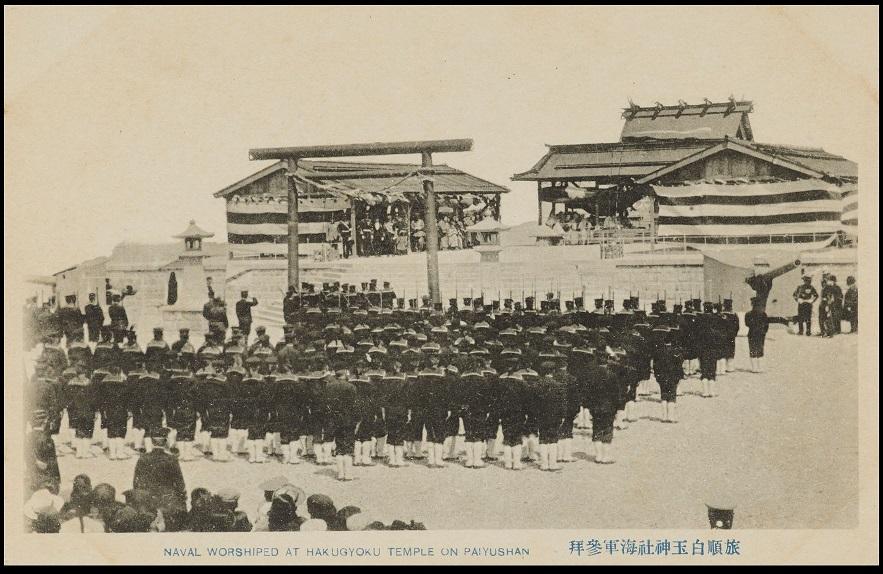 La médaille commémorative de l'érection du 1er temple Shintoïste en Manchourie  Aeauoi10