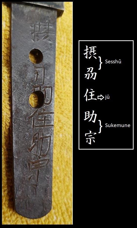 tanto japonais ancien pour les specialistes Aizuoo10