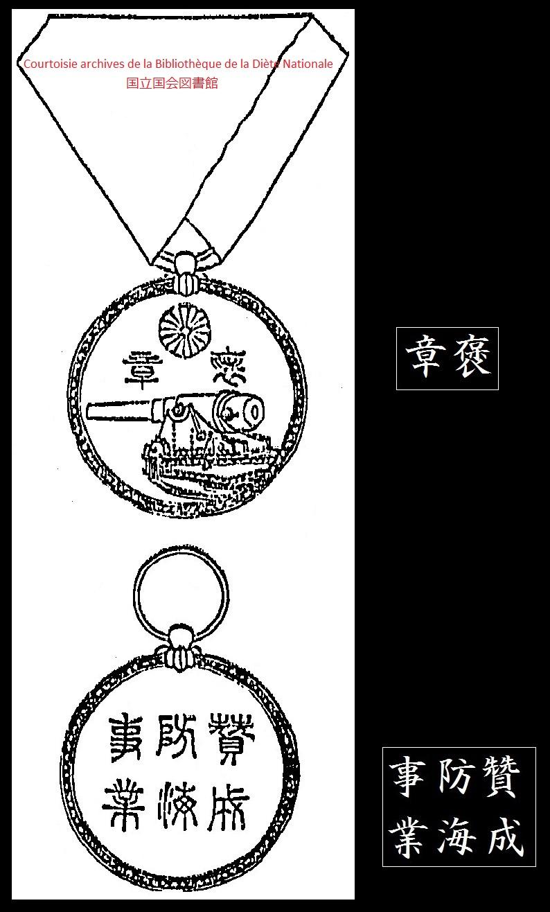 L'ordre du milan d'or et son évolution sous les 3 empereurs : Ayinoe11