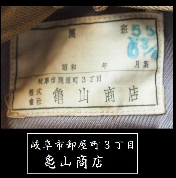 Aide pour un Hinomaru et une casquette. Aza_ka10