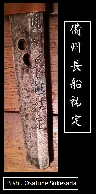 Identification d'un sabre japonais ancien Aziiy_10