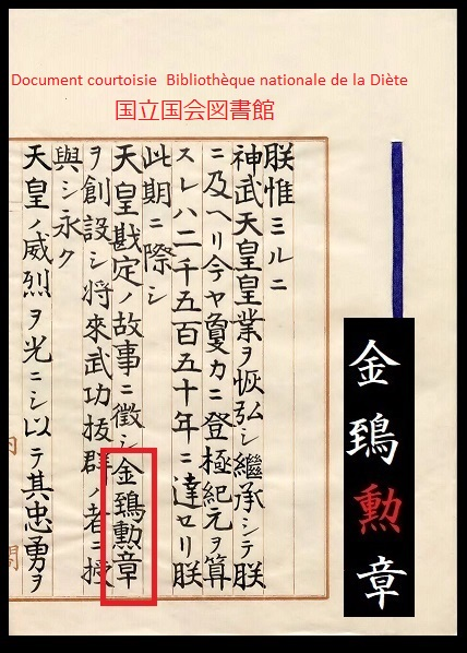 Le milan d'or sous Meiji, Taisho et Showa, les écrins..... B_aasa10