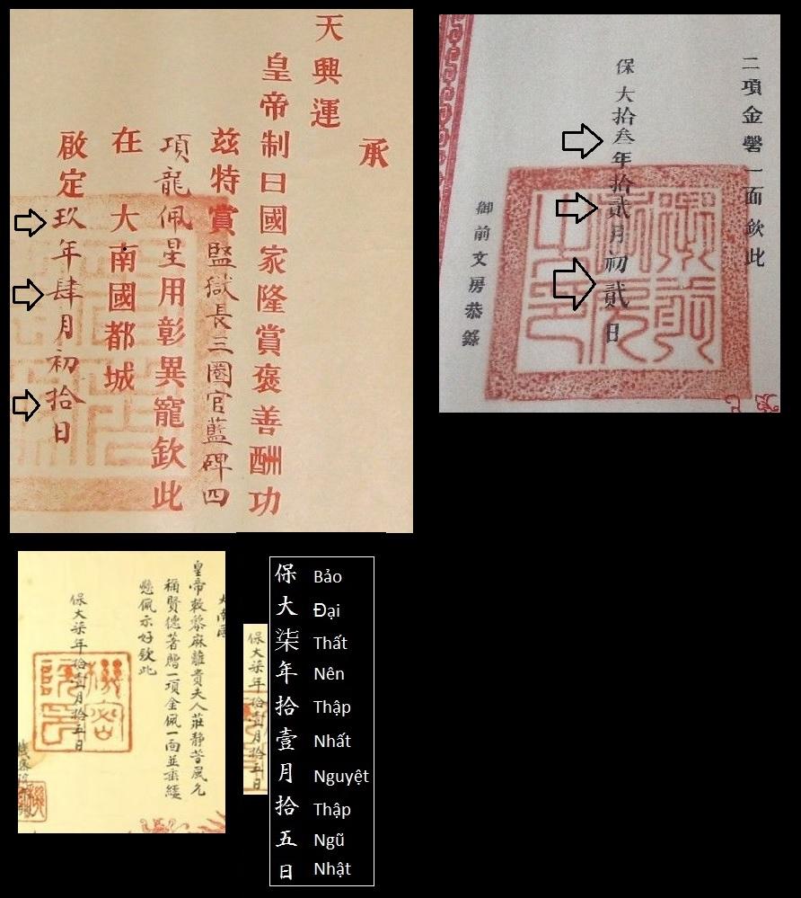 La boite-écrin pour diplôme de la guerre contre la Russie du soldat Ozato Kiichi D10