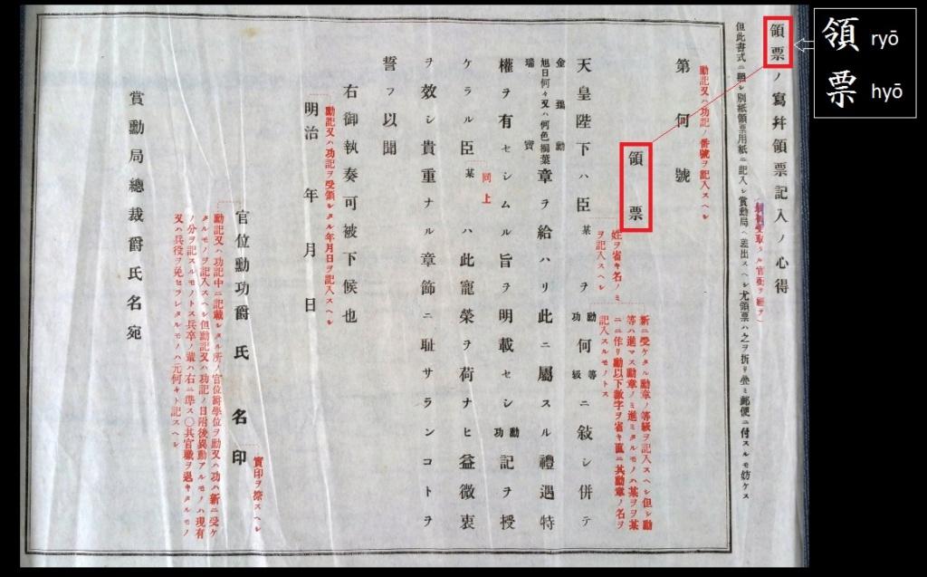 Document inconnu...quelqu'un connait-il ? I need help !  D_oaea10