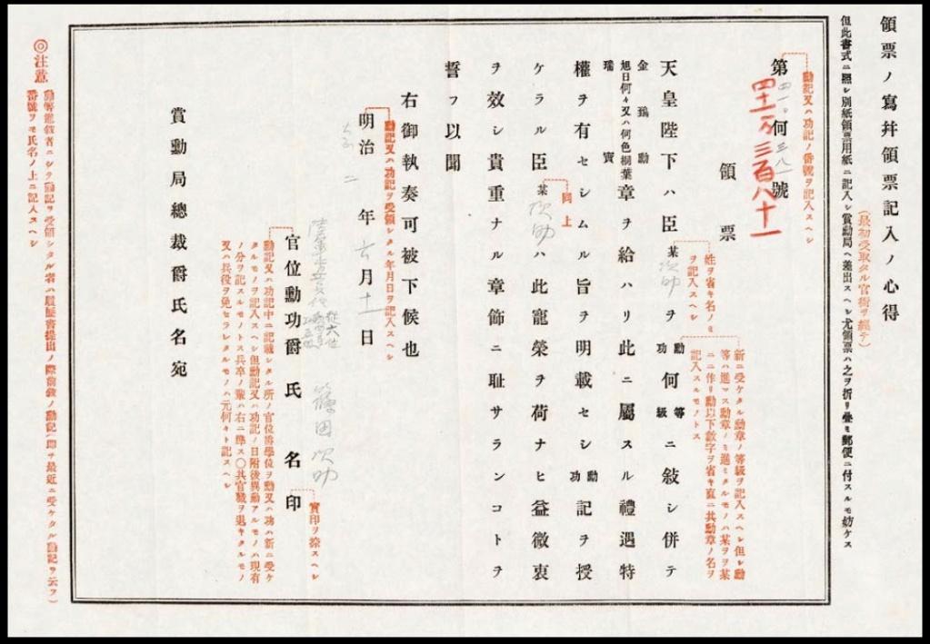 Document inconnu...quelqu'un connait-il ? I need help !  D_oaea11
