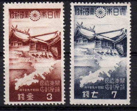 La médaille commémorative de l'érection du 1er temple Shintoïste en Manchourie  Eiyy_k10