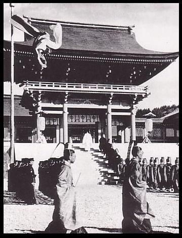 La médaille commémorative de l'érection du 1er temple Shintoïste en Manchourie  Eiyy_k12