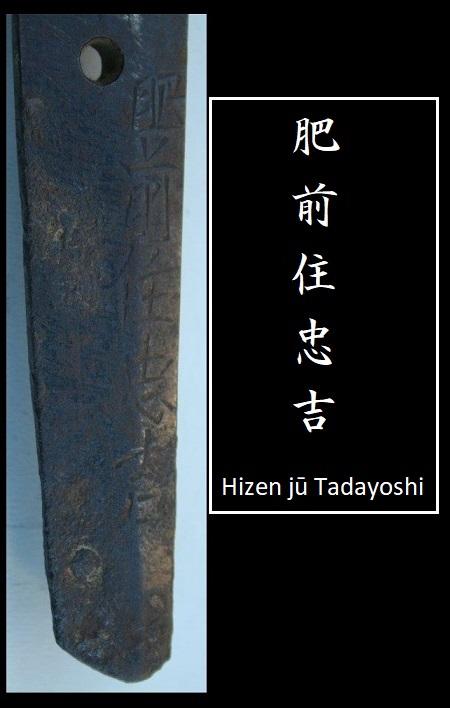 sabre japonnais wakizashi  avec signature  Hizen Tadayoshi Hizenj10