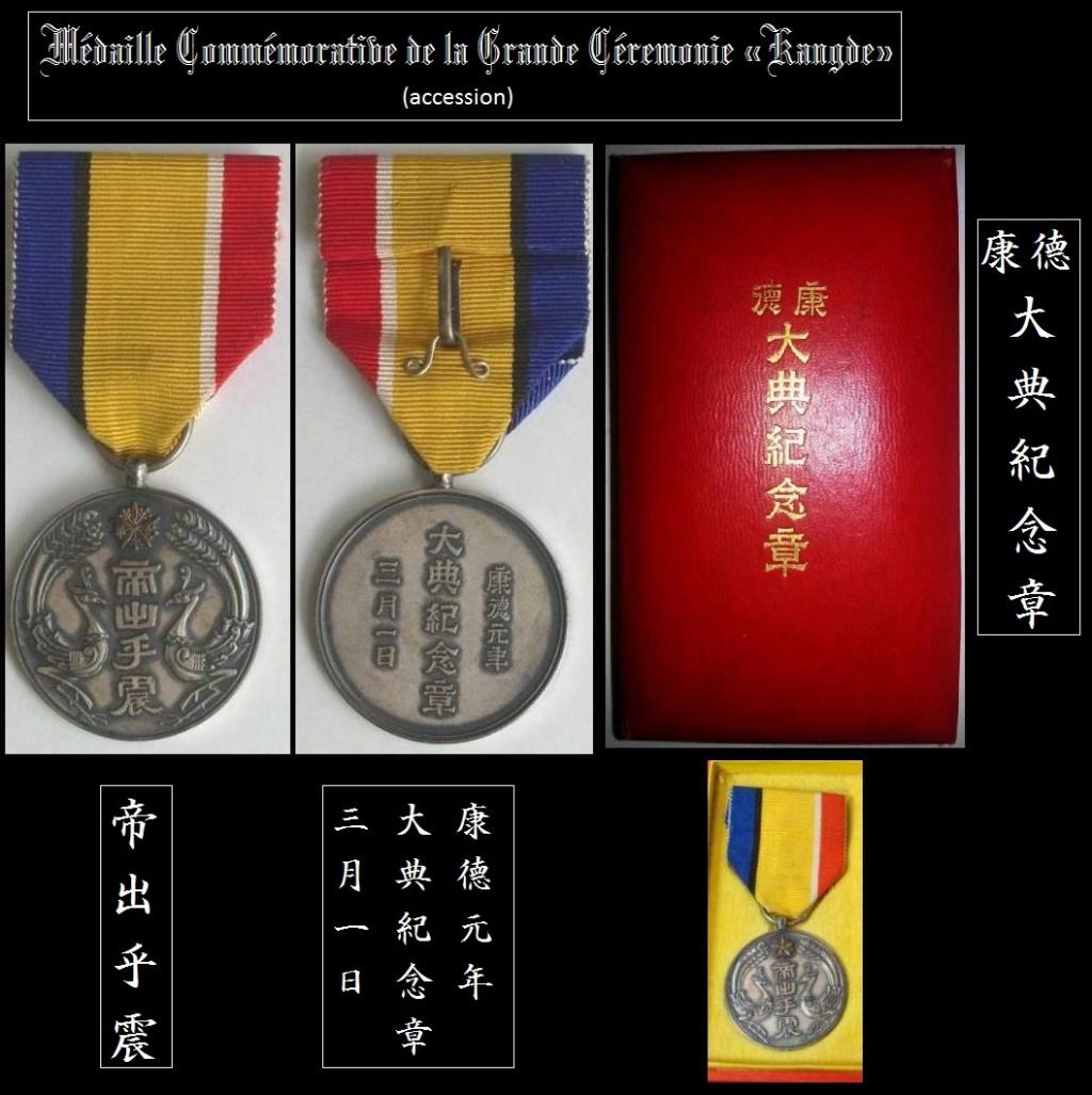 Pu Yi régent puis empereur du Manchukuo... les médailles associées : Iaaoe_10