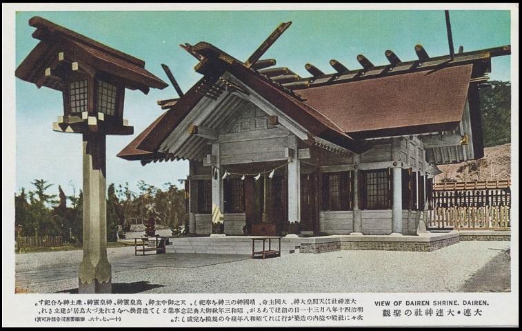 La médaille commémorative de l'érection du 1er temple Shintoïste en Manchourie  Iae_ii10