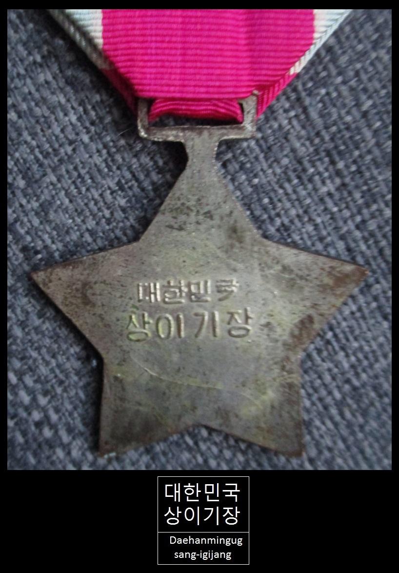 Médailles de la guerre de Corée Img_2010