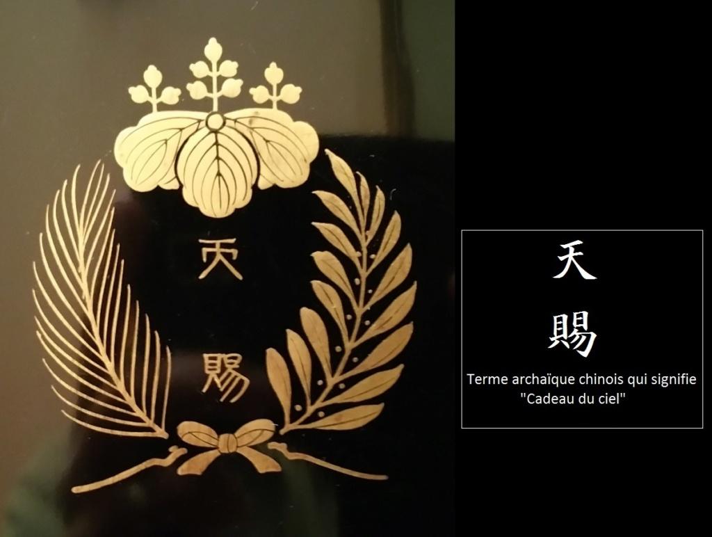 Les boites-écrin pour diplômes en bois laqué sous les 3 empereurs :  Meiji, Tais Io10