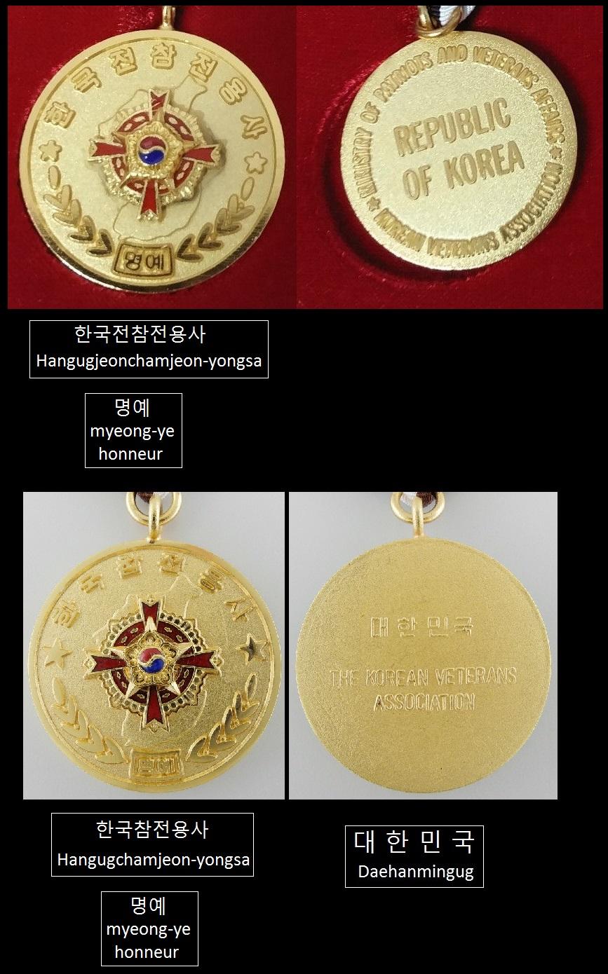Médailles de la guerre de Corée Mpva_k10