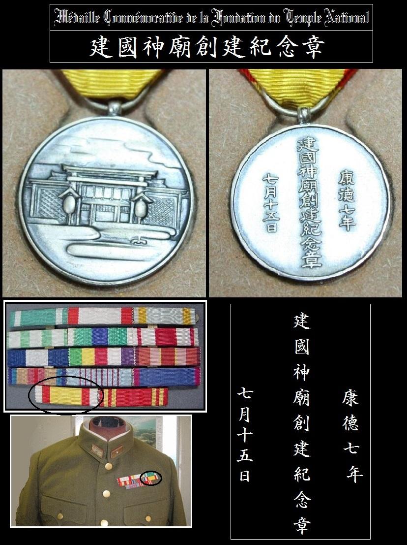 La médaille commémorative de l'érection du 1er temple Shintoïste en Manchourie  O_i_o_10