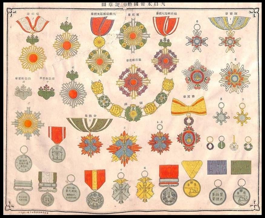 La médaille d'honneur (Hosho) et son évolution de 1881 à 1955 sous les trois emp Odm_po11