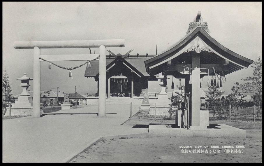 La médaille commémorative de l'érection du 1er temple Shintoïste en Manchourie  Oii_ji10