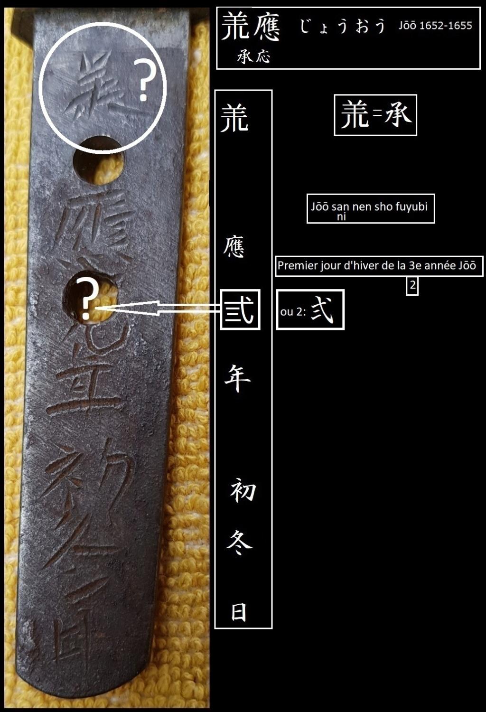 tanto japonais ancien pour les specialistes Oouiay11