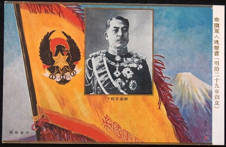 Le badge du corbeau à trois pattes de la société d'entraide au soldat WWII : Three_11