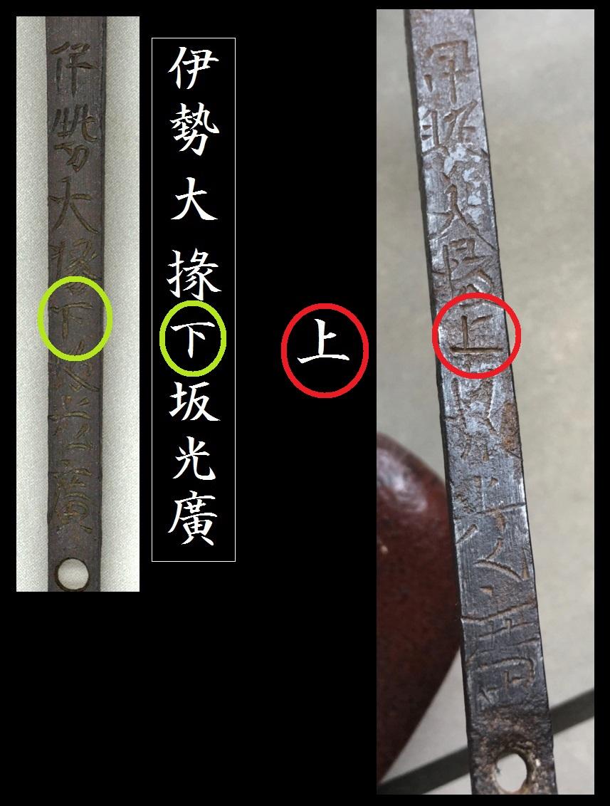 lance jumonji yari Uayu_o10