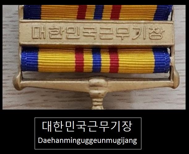 médailles de la guerre de corée Uazcyy10