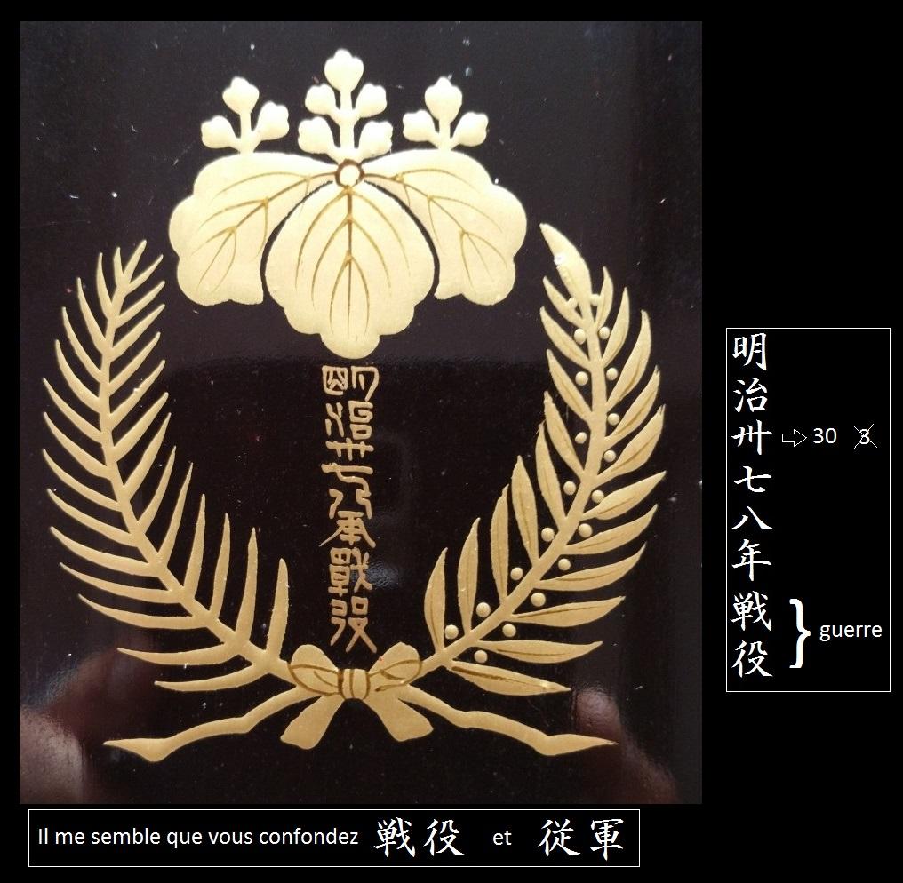 Les boites-écrin pour diplômes en bois laqué sous les 3 empereurs :  Meiji, Tais Uuaaao10